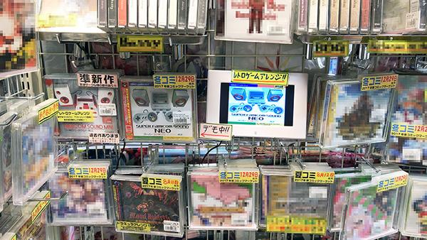 あきばお~3号店